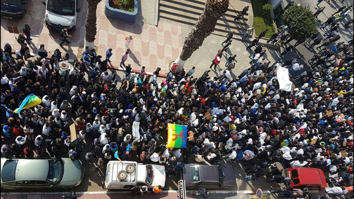 Una de les protestes que s'han succeït els últims dies a Alhoceima